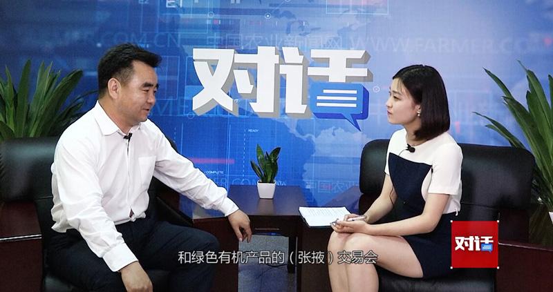 中国农业新闻网专访黄泽元市长